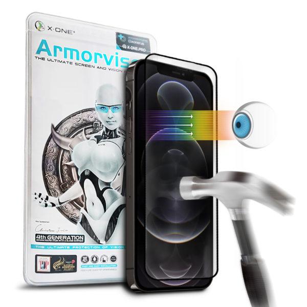 Противоударная защитная бронепленка для iPhone 12 Pro Max X-ONE Armorvisor Coverage 7H на экран(712)