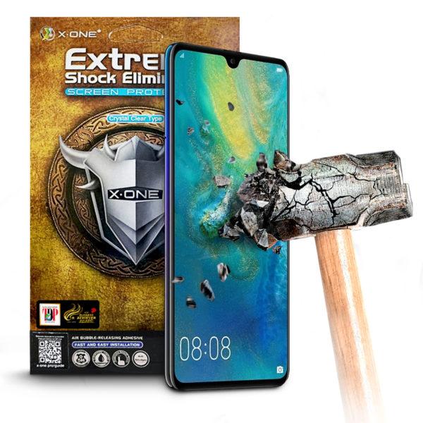 Противоударная защитная бронепленка для Huawei Mate 20 X-ONE Extreme на экран (139)