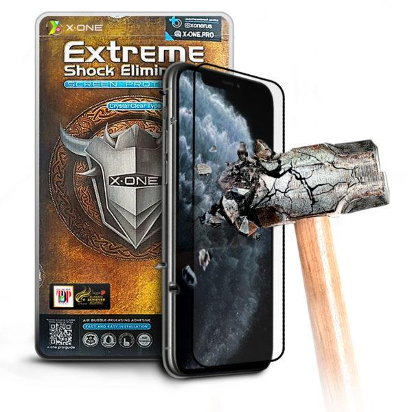 Противоударная защитная бронепленка для iPhone 11 Pro  X-ONE ExtremeCoverage на экран матовая(265(M