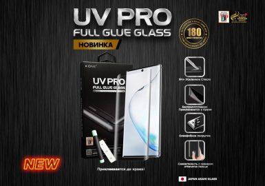 Новинка-Защитное-стекло-X-ONE-UV-PRO-для-изогнутых-экранов-Samsung-и-Huawei-1