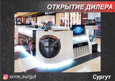 сургут-1024x734