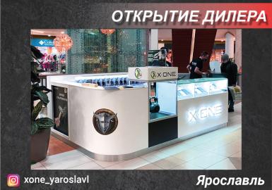 ярославль-1024x734