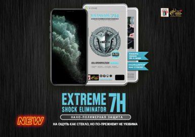 NEWНовинка-2020-Защитная-пленка-X-ONE-Extreme-4-го-поколения-1-1