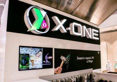 Открыта продажа франшизы X-ONE