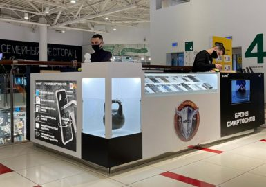 Открытие магазина официального дилера X-ONE в г.Москва2