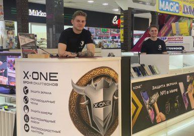 Открытие магазина официального дилера X-ONE в г.Омск (1)