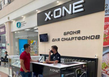 Открытие магазина официального дилера X-ONE в г.Пермь