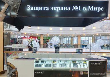 Открытие второго магазина официального дилера X-ONE в г.Тверь