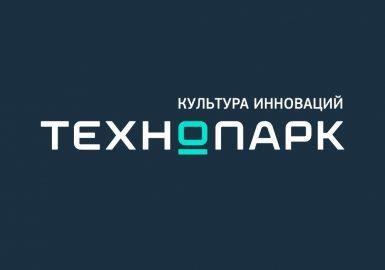 tekhnopark-ooo12-6494568eef34c9676b792cb5a19ff792