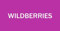 wildberries-600